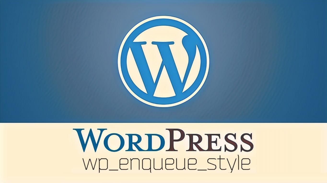Подключение стилей в WordPress через functions.php
